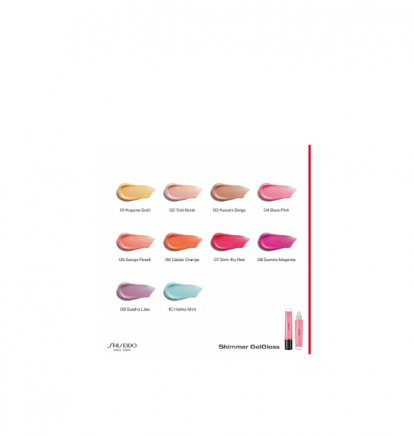 shiseido shimmer gel gloss
