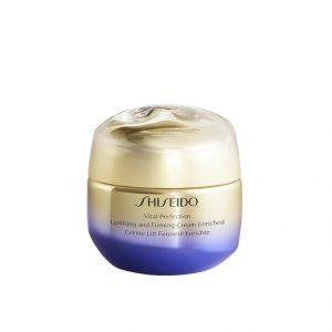 shiseido upliftint firming enrich 75 ml